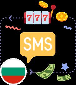 sms bulgaria