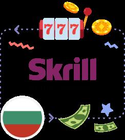 skrill bulgaria